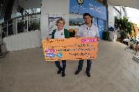 Nota Fiscal Premiada: último mês para arrecadar cupons e concorrer a R$ 10 mil