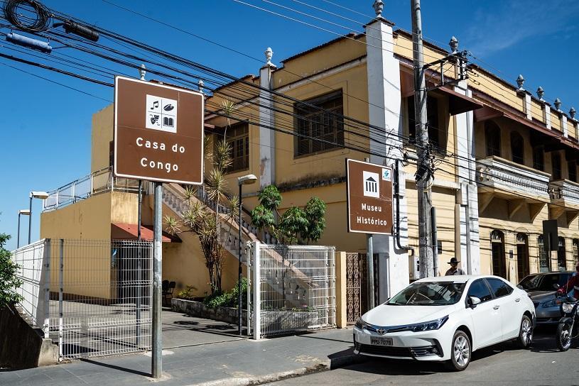 Museu da Serra fechado na próxima semana