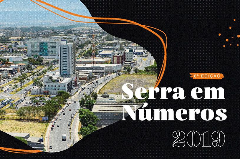 Sete anos de ações e projetos na Serra: material histórico será lançado